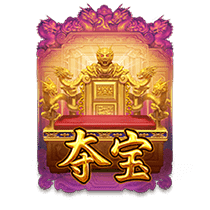 SCATTER รีวิวเกม Emperors Favour