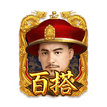 WILD รีวิวเกม Emperors Favour