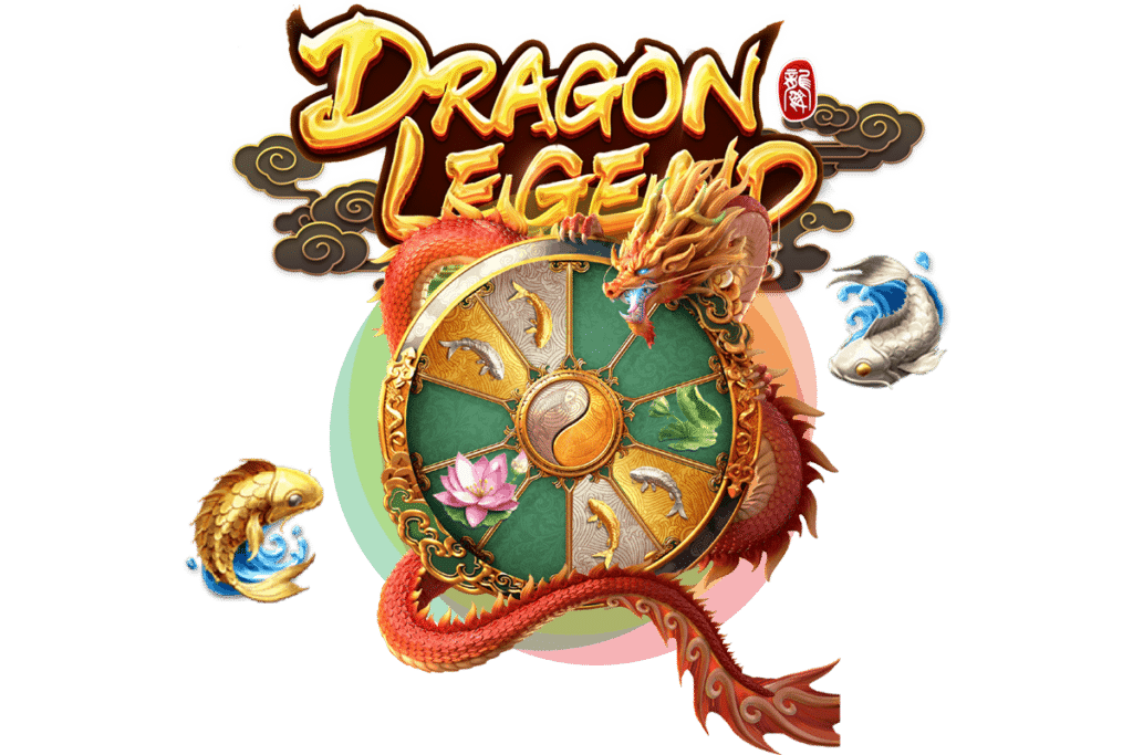รีวิวเกม Dragon Legend ตำนานมังกร