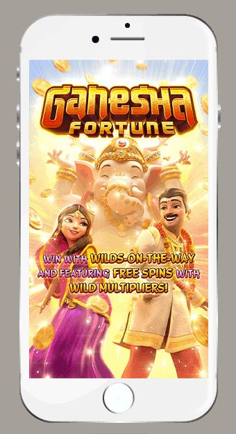 ทำเงินปังๆกับสล็อต Ganesha Fortune