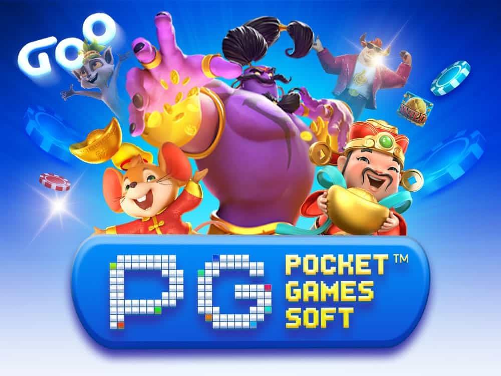 PG Slotเกมที่สร้างความประทับใจแน่นอน